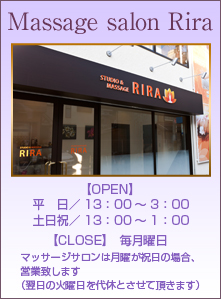 Massage salon Rira